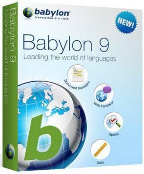 babylon pro