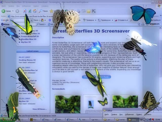 butterflies 3d screensaver