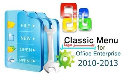 classic menu office 2010 and 2013 gratis